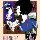 Profil de Shiba_the_Inu
