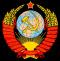 Staline-DECCCP