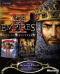 age_of_empires2