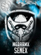 MedarmX_PS3