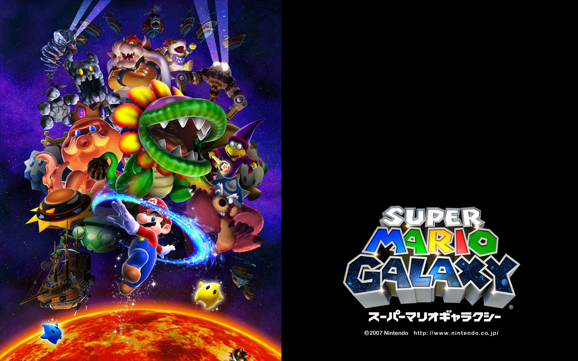 Fond d 39 cran du jeu super mario galaxy 1920x1200 for Super fond ecran