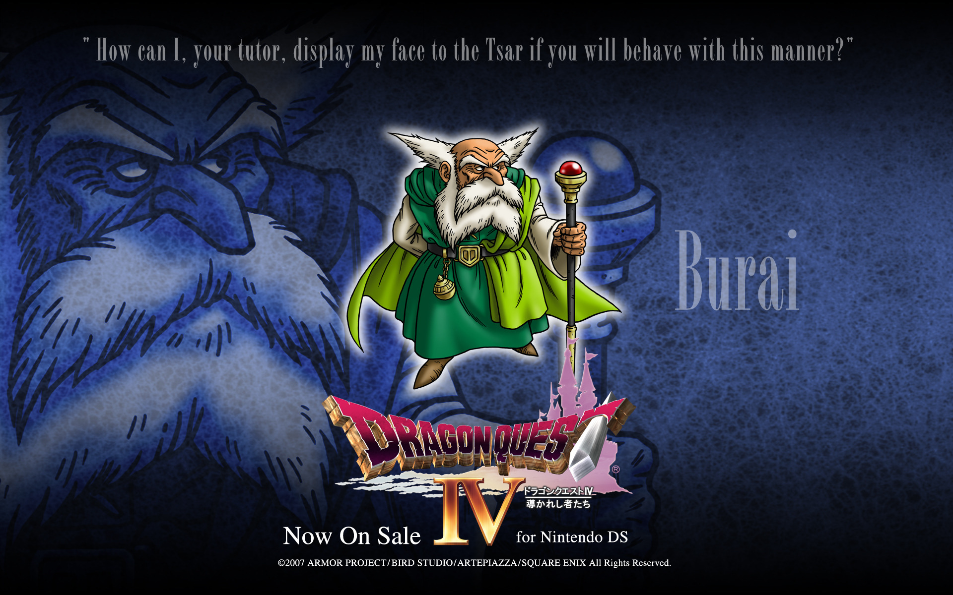 http://image.jeuxvideo.com/downloads/fonds-ecrans-wallpaper/00003252/dragon-quest-l-epop-e-des-elus-9943-wp.jpg