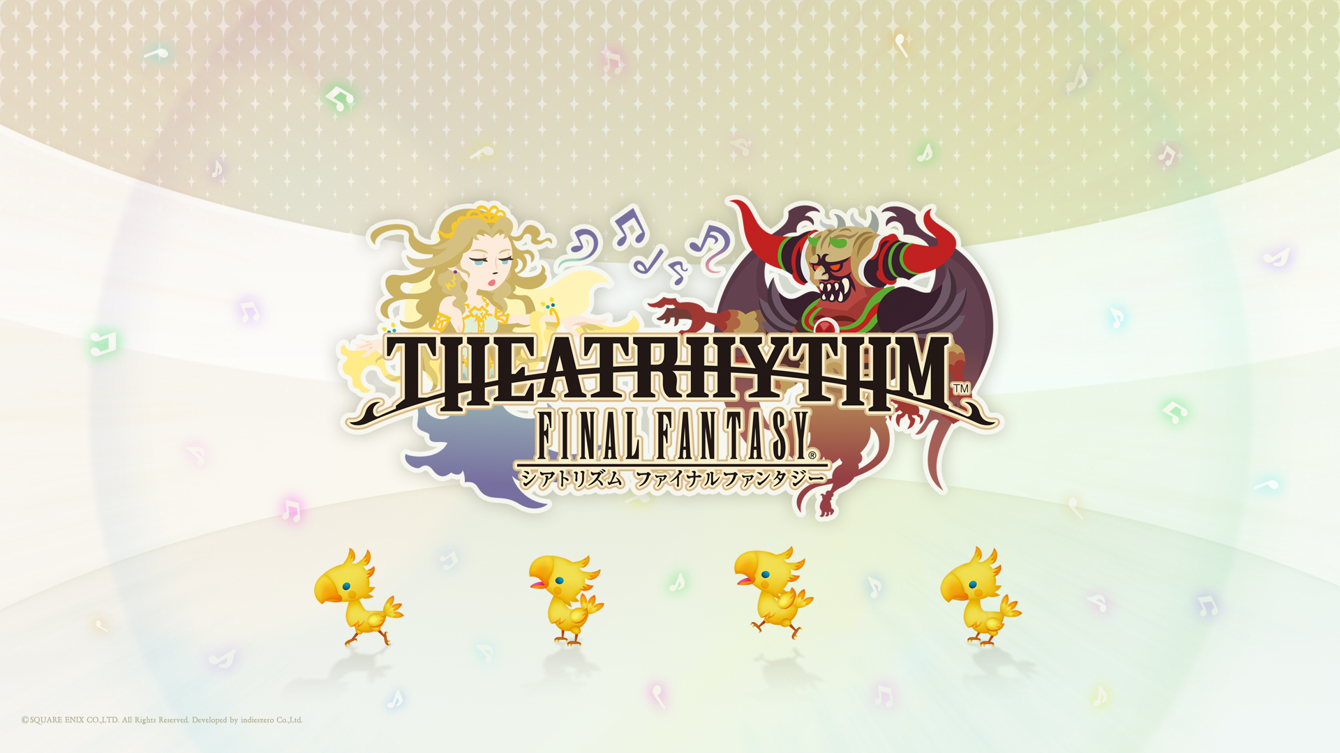 theatrhythm-final-fantasy-nintendo-3ds-31705-wp.jpg