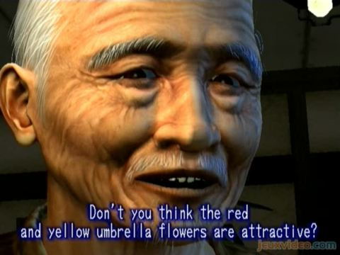 shenmue_dc-00004111-low.jpg