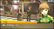 Extrait : Persona 4 : The Golden - Chie Satonaka #2