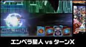 Extrait : Heroes VS - Un combat épique