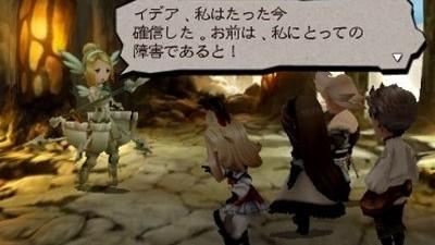 Meilleures ventes de jeux au Japon : Le courage par défaut