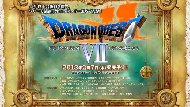 Une date et un site pour Dragon Quest VII