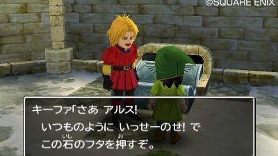 Vers un Dragon Quest 7 localisé ?