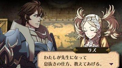 Marions-nous dans Fire Emblem : Kakusei
