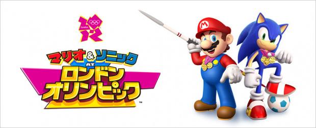 TGS 2011: Images et date pour Mario & Sonic aux JO de Londres 2012