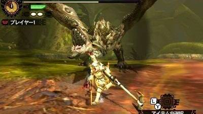 Des visuels de Monster Hunter 4