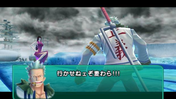 Du retard pour One Piece sur 3DS !