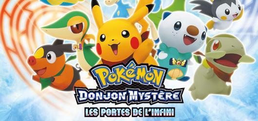 Test du jeu pok mon donjon myst re les portes de l - Pokemon donjon mystere porte de l infini ...