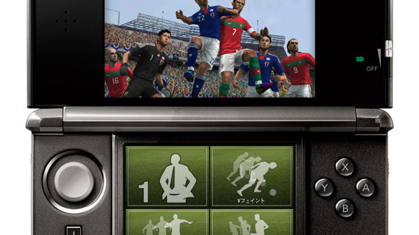 Du jeu en ligne pour PES 2012 sur 3DS
