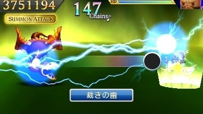Theatrhythm Final Fantasy : Curtain Call en Europe cette année