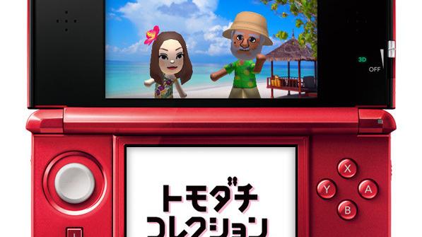 Nintendo répare un bug en rapport au mariage gay