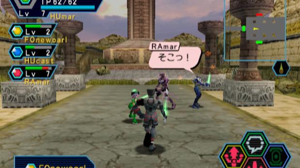 Phantasy Star Online 2 reporté