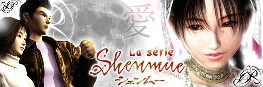 La série Shenmue