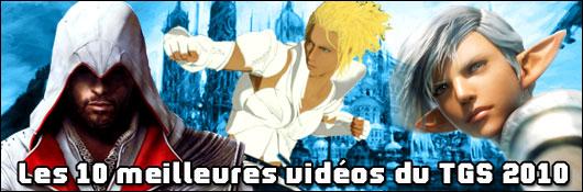 Les 10 meilleures vidéos du TGS 2010
