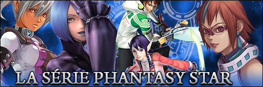 La série Phantasy Star