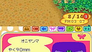 Animal Crossing : et de 3 millions pour le Japon