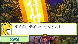 Images de Digimon Story : Lost Evolution