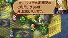 Les ventes de jeux au Japon - semaine 43