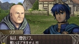 Images de Fire Emblem DS