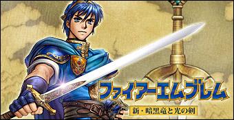 Fire Emblem : Shin Ankoku Ryuu to Hikari no Tsurugi