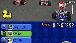 Mario Kart version DS