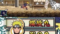Images de Naruto Shippuden : Naruto vs Sasuke