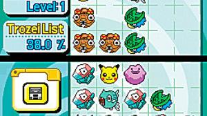 Images : Pokemon Trozei se laisse capturer