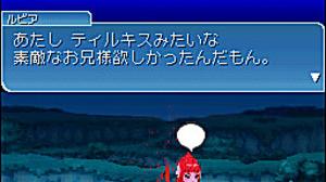 Images : Tempête de Tales sur DS