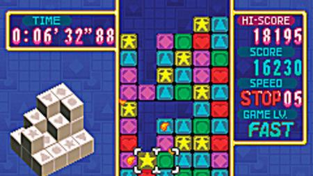 Dr Mario & Puzzle League sur GBA