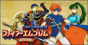Fire Emblem : Fuuin no Tsurugi