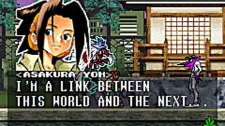 Shaman King sur portable