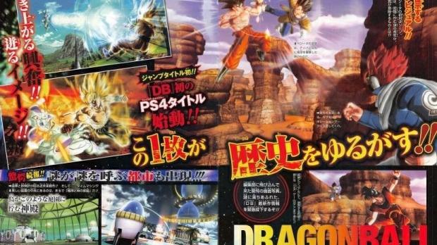 Un Dragon Ball prévu sur PS4