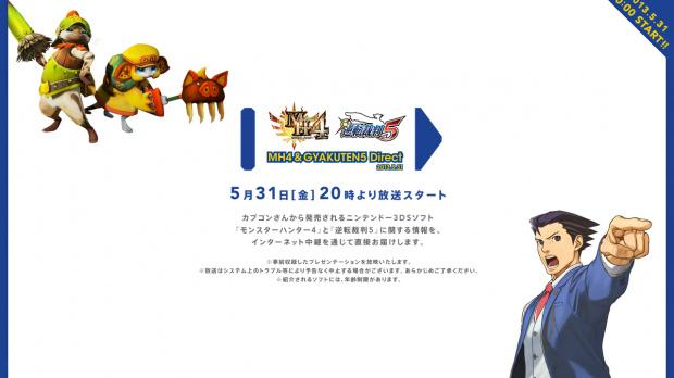 Monster Hunter 4 et Phoenix Wright 5 présentés vendredi