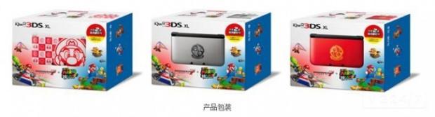 Trois nouvelles 3DS XL... exclusivement pour la Chine !