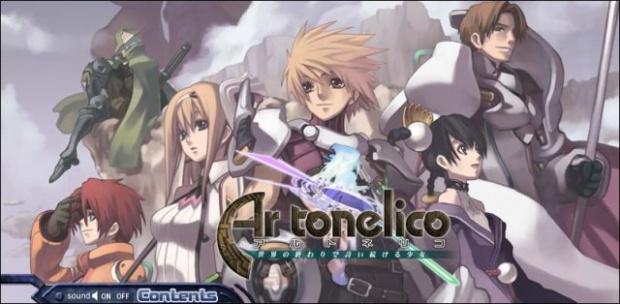 Ar Tonelico se présente