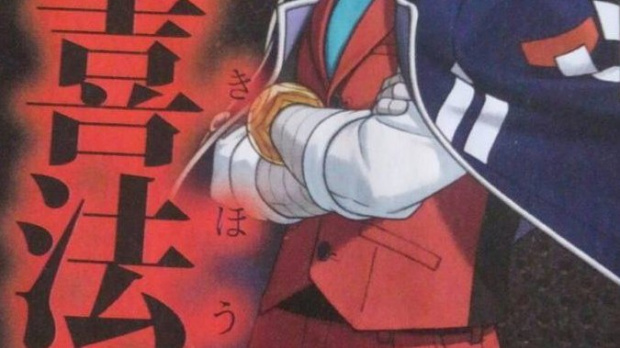 Apollo Justice s'incruste dans Ace Attorney 5