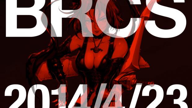 Un nouveau BloodRayne teasé