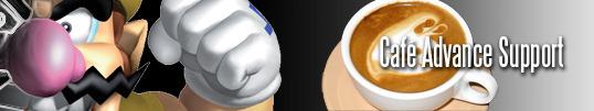 Project Café confirmé par Nintendo !