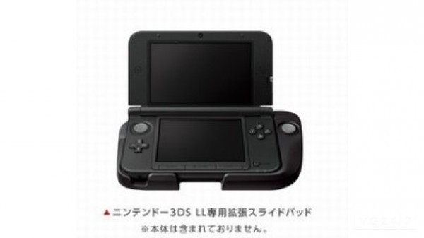 Le Circle Pad Pro de la 3DS XL daté en Europe