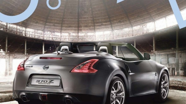 Sony offre une Nissan 370z Roadster au Paris Games Week