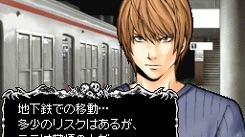 Images : Death Note 2