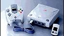 Sega arrête la Dreamcast ?