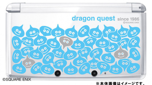 Une 3DS spéciale Dragon Quest Monsters 3D au Japon