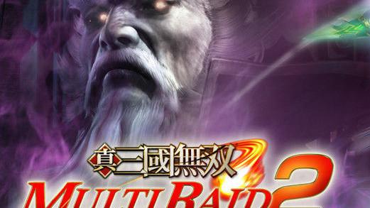Une date pour Dynasty Warriors : Strikeforce 2 HD